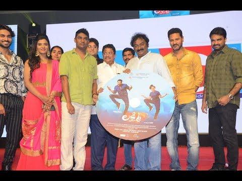 lakshmi-movie-audio-launch-event