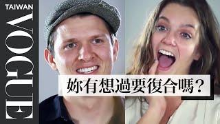再給我一次機會,會發現不同的我!前女友:「所以你在約我出去嗎?」|你的前男女友們|Vogue Taiwan