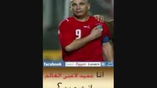 اغاني طرب MP3 بنموت فى ترابك يا مصر واللى مش عجبة يضرب دماغه فى الحيط تحميل MP3