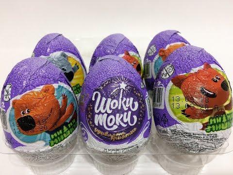 Шоколадные яйца Шоки токи. Ми-ми-мишки