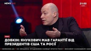 """Гордон — Добкину: """"Если Янукович не собирался убегать, зачем он тогда паковал вещи в Межигорье?"""""""