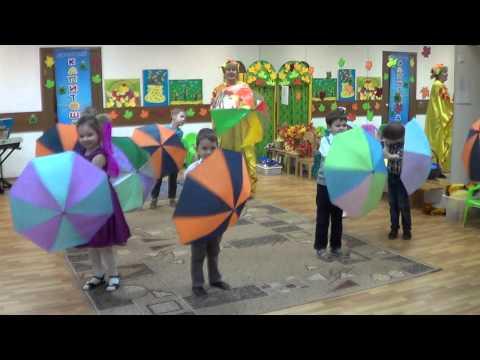 Праздник Осени. Танец с зонтиками Светлана Степченко Елена Троян Дождя не боимся.