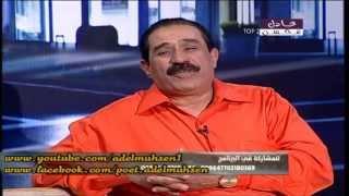 تحميل اغاني عادل محسن و محمد هادي : امي - FULL HD MP3