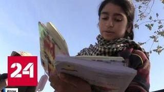 Девочек игиловцы превращают в секс-рабынь, а мальчиков в террористов