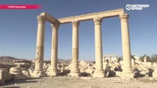 Война и историческое наследие Сирии