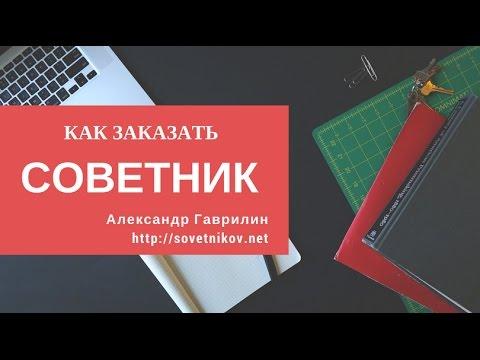 Заработок биткоин на русском