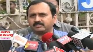 YSRCP MLA Alla Ramakrishna Reddy Slams Chandrababu Over Cash For Vote Scam Case