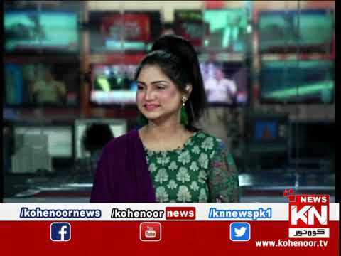 Kohenoor@9 21 August 2019 | Kohenoor News Pakistan