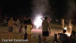 Испания, Ночь Костров  на пляже в Сан Хуан де Аликанте, Hogueras de San Juan 2014, Сергей Езовский