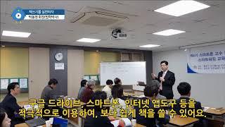 """박동명 회장, """"우리 사회 병폐, 책쓰기로 해결 가능"""""""