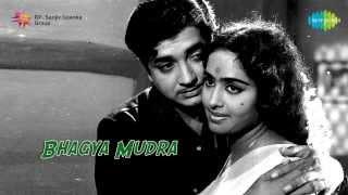 Bhagya Mudra | Madhura Pratheekshathan song