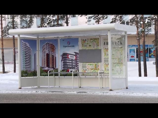 Новые остановки в Ангарске