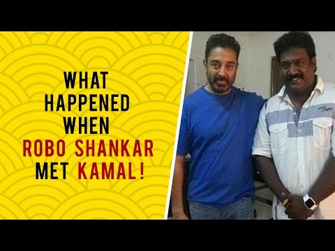 What-happened-when-Robo-Shankar-met-Kamal-for-the-first-time-01-03-2016