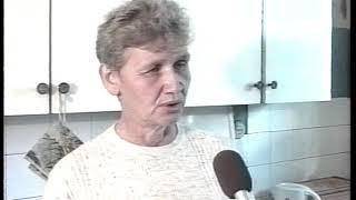 Новости 22 09 1998 №2
