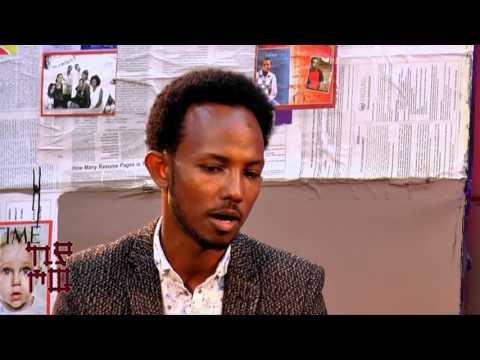 Aseged Abebe at Kiya Talk Show