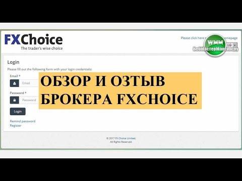 Газпром брокер