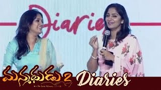 Jhansi Speech at Manmadhudu 2 Diaries Event || Akkineni Nagarjuna,Rakul Preet
