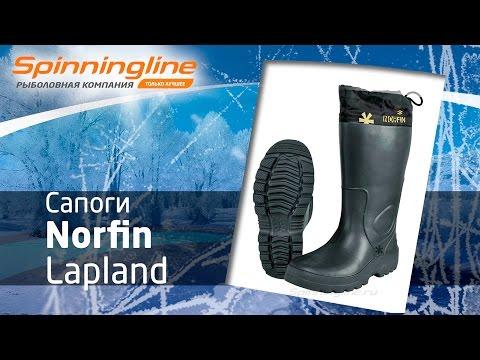 275dfae7440c Сапоги для зимней рыбалки Norfin Lapland