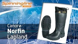 Сапоги для зимней охоты норфин