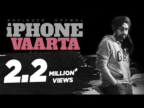 Iphone Vaarta  Ravinder Grewal