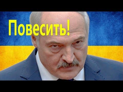 Новое заявление Лукашенко Главные новости Беларуси ПАРОДИЯ4