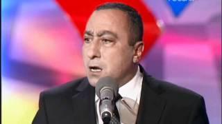 "Карен Аванесян ""Минога"" (Юрмала)"