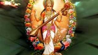 Sarasvati Beej Mantra
