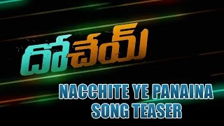 Dohchay    Nacchite Ye Panaina Song Teaser    Naga Chaitanya, Kriti Sanon