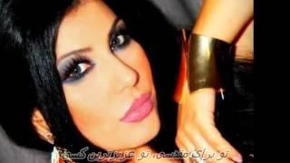 Aryana Sayeed - Tu Baray Moqadasi - With Lyrics