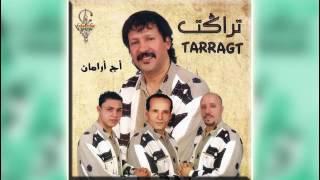 GROUPE TARRAGT, Ikkad Laib Iminoun اكاد العيب إمينون