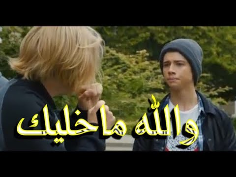 شيلات افلام حماس الورع ضربهم لايفوتكم