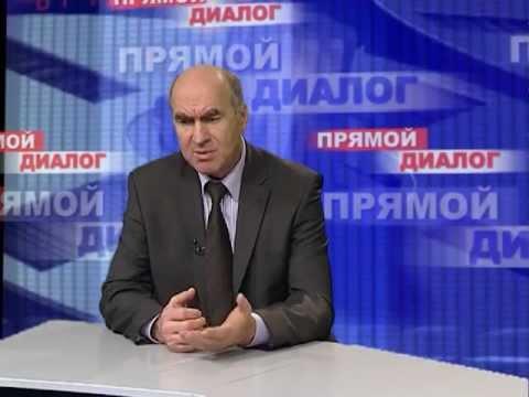 Прямой диалог. 30 ноября 2012 года.