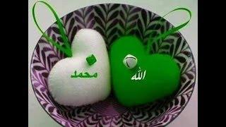 Har dil se ye aai sada Ya RasoolAllah - (Audio   - YouTube