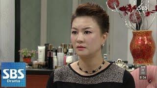 김혜선, 무서운 두 얼굴 @청담동 스캔들 31회 140901