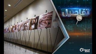 الأسد شخصيا يصدر أوامر القتل والتعذيب