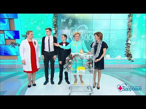 Tanya Tkachuk ha perso il peso