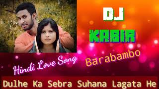 dj kabir barabambo hindi song - 免费在线视频最佳电影电视节目