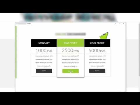 Как заработать деньги без вложении в интернете