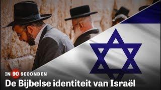 De Bijbelse Identiteit van Israël | In 90 Seconden