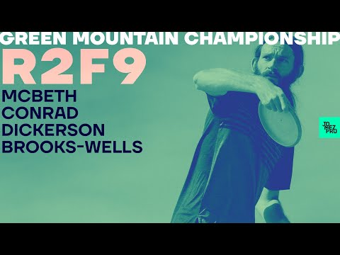 2020 GMC | R2F9 | McBeth, Conrad, Dickerson, Brooks-Wells