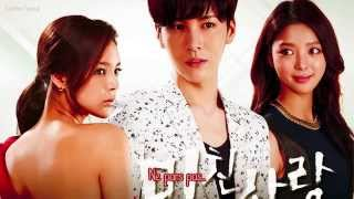 No Min Woo - Crazy Love Vostfr [The Greatest Marriage OST]