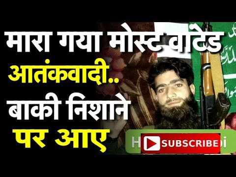 पुलवामा में सुरक्षाबलों को आतंक के खिलाफ बड़ी कामयाबी| Bharat Tak