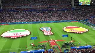 Сборные Ирана и Испании на матче ЧМ-2018 в Казани