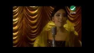 تحميل اغاني Samar Agab Fe El Waat سمر - عجب فى الوقت MP3