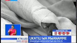 Mwanamme ateketeza mkewe kwa mafuta ya petroli
