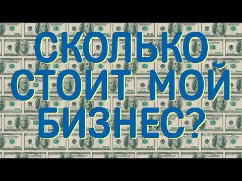 Как заработать деньги подсказки