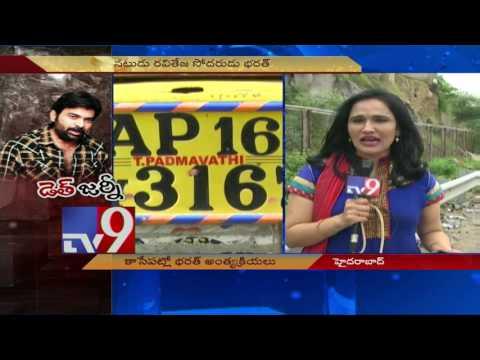Actor Bharath dies in car accident on ORR - TV9