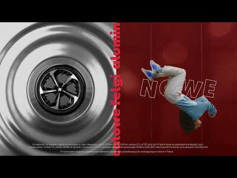 Musique publicité Seat New SEAT Ibiza – Voiture de pub citadine innovante et économique 2021   Juillet 2021
