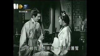 雷 震 首演古裝 《萍水奇緣》( 1 ) ~ ✿ ~ Kelly  Lai  Chen  ~ ♪ ~  The  Male  Bride ( 1962 )  ~  ♫ ~