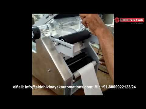 Semi Automatic Label Applicator